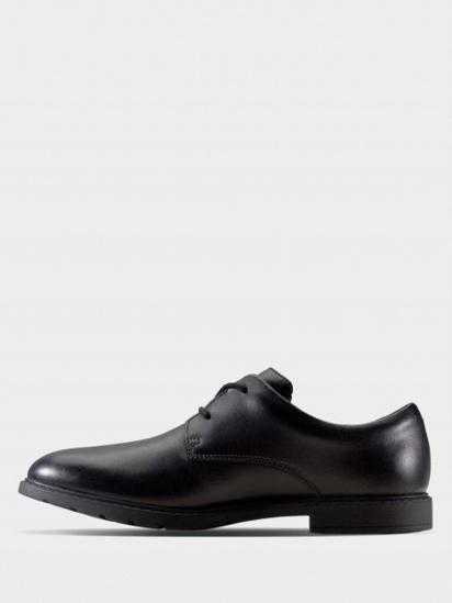 Туфли для детей Clarks Scala Loop Y OK2264 купить обувь, 2017