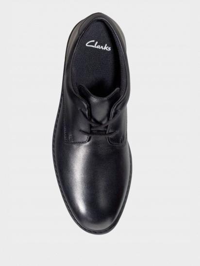 Туфли для детей Clarks Scala Loop Y OK2264 в Украине, 2017