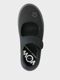 Туфлі  для дітей Clarks Hopper Go 2611-9649 в Україні, 2017