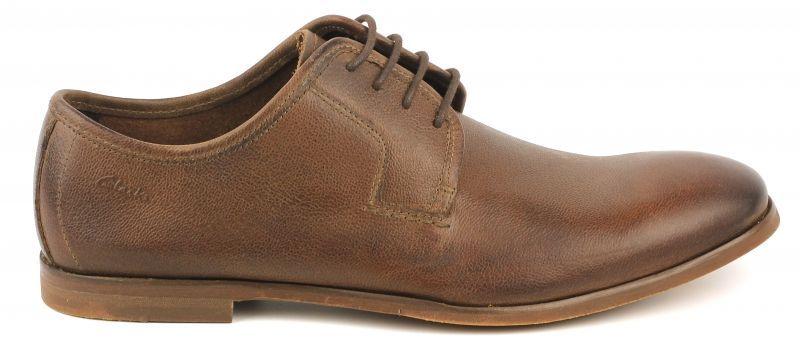 Купить Туфли мужские Clarks OM1818, Коричневый
