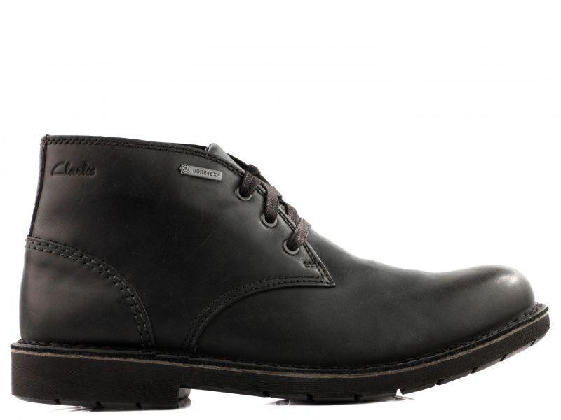 Ботинки  Clarks модель OM2255 характеристики, 2017