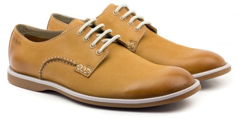 Clarks Туфли  модель OM2333 отзывы, 2017
