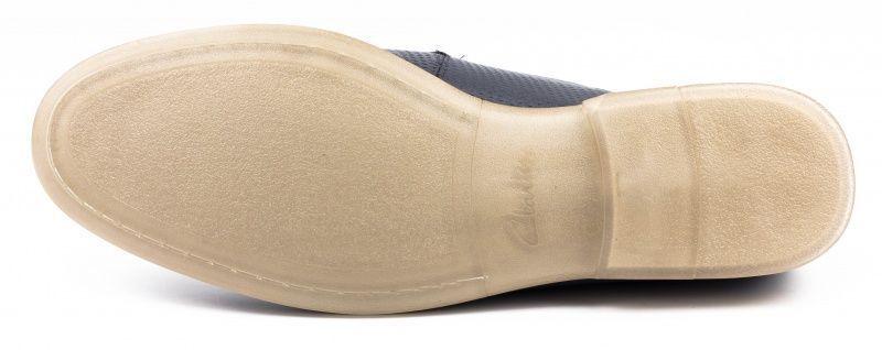 Clarks Туфли  модель OM2334, фото, intertop