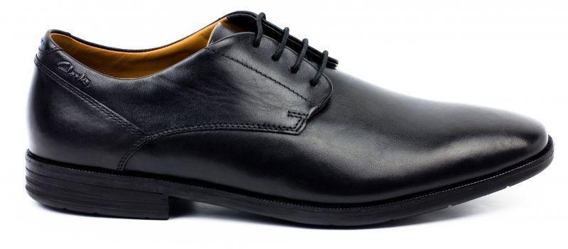 Clarks Туфли  модель OM2346 стоимость, 2017