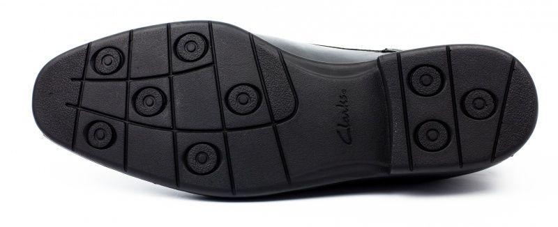 Clarks Туфли  модель OM2346 в Украине, 2017