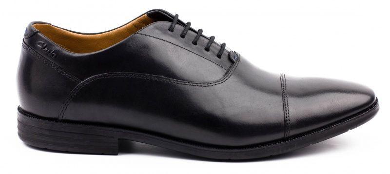 Туфли мужские Clarks Glenrise Cap OM2348 размерная сетка обуви, 2017