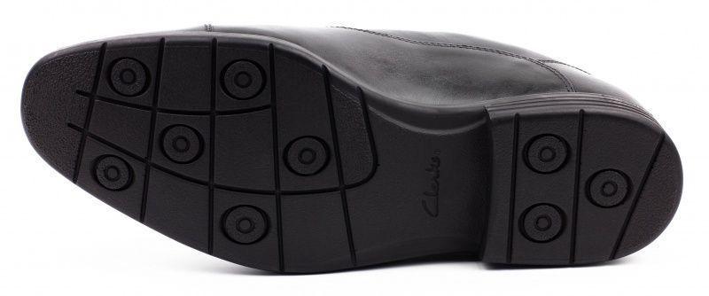 Туфли мужские Clarks Glenrise Cap OM2348 примерка, 2017
