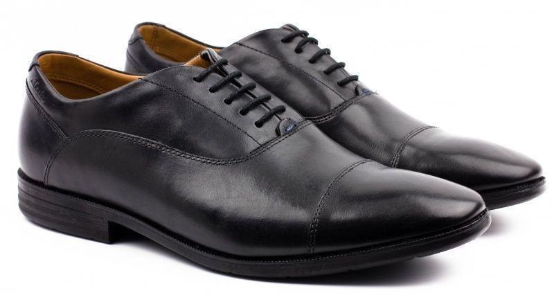 Туфли мужские Clarks Glenrise Cap OM2348 цена обуви, 2017