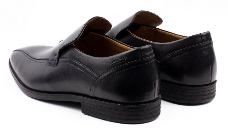 Туфли мужские Clarks Glenrise Step OM2350 купить, 2017