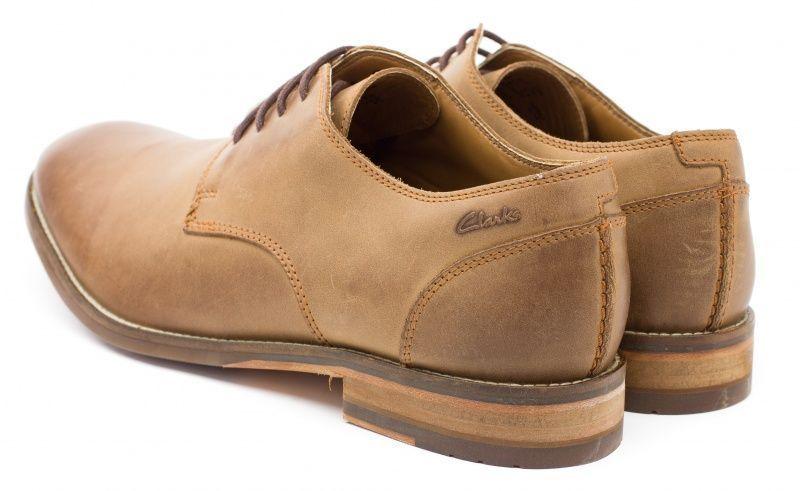 Clarks Туфли  модель OM2352 приобрести, 2017