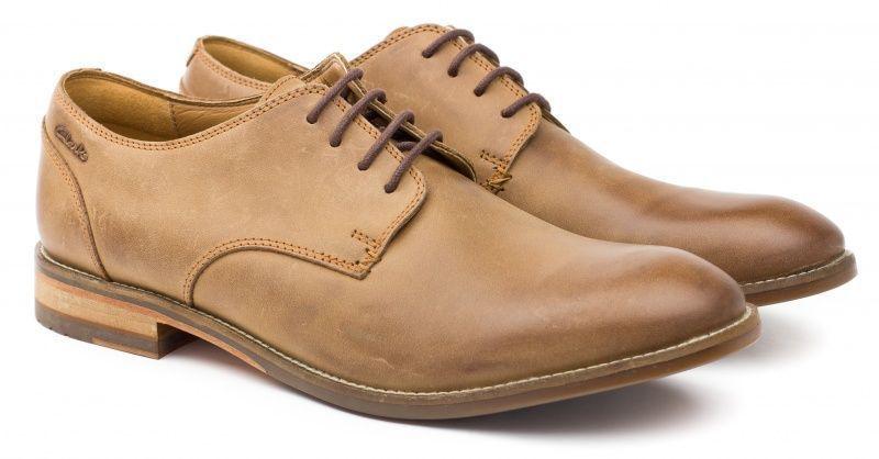 Clarks Туфли  модель OM2352 отзывы, 2017