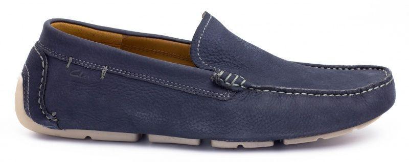 Туфли для мужчин Clarks Davont Drive OM2354 Заказать, 2017