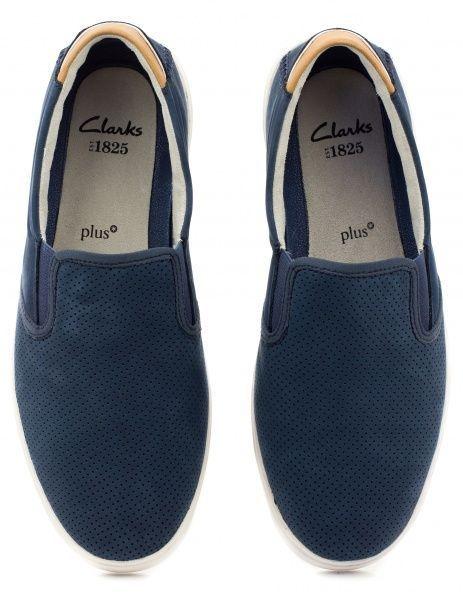 Cлипоны для мужчин Clarks Newood Easy OM2360 размеры обуви, 2017