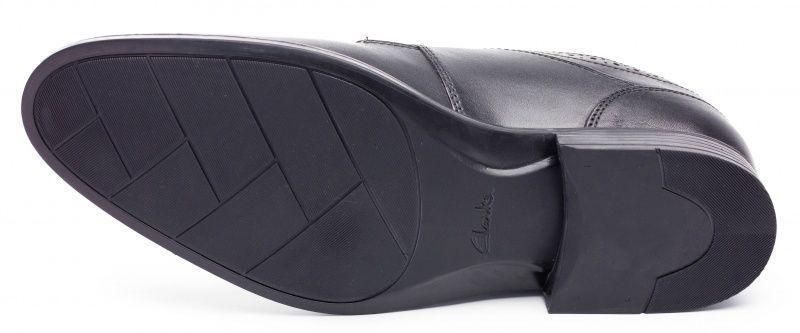 Туфли для мужчин Clarks Kalden Edge OM2369 купить, 2017