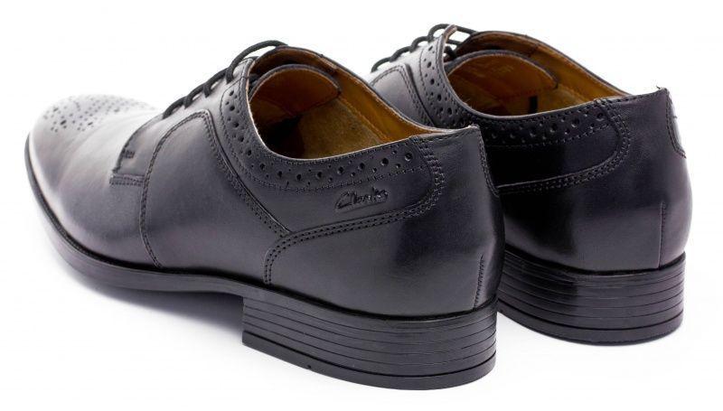 Туфли для мужчин Clarks Kalden Edge OM2369 смотреть, 2017