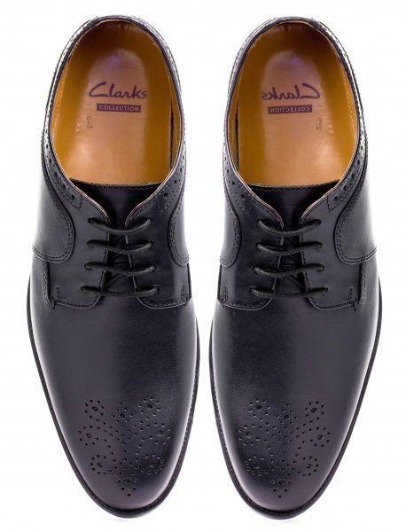 Туфли для мужчин Clarks Kalden Edge OM2369 примерка, 2017