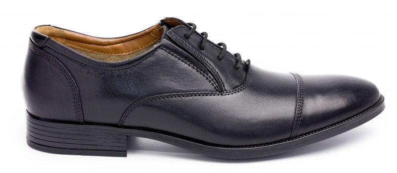 Туфли для мужчин Clarks Kalden Cap OM2370 продажа, 2017