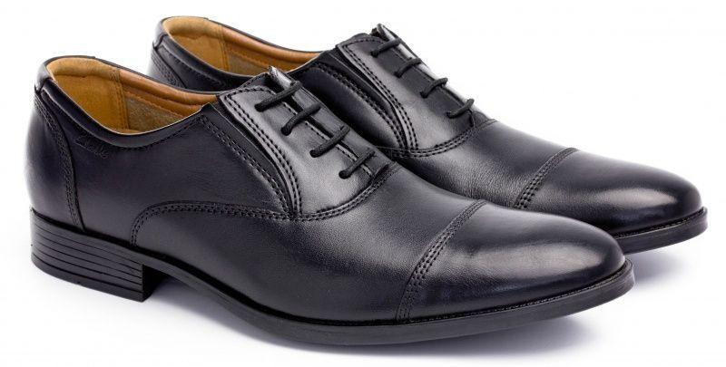 Туфли для мужчин Clarks Kalden Cap OM2370 размерная сетка обуви, 2017