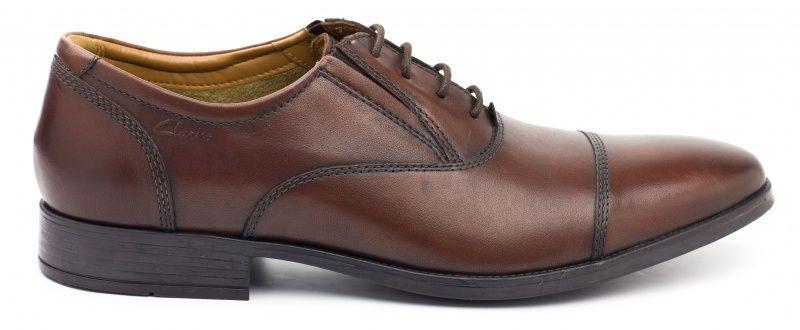 Clarks Туфли  модель OM2371 стоимость, 2017