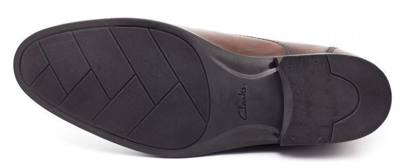 Clarks Туфли  модель OM2371 в Украине, 2017