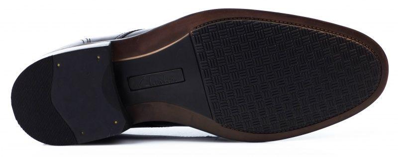 Туфли мужские Clarks Kolby Walk OM2451 брендовая обувь, 2017