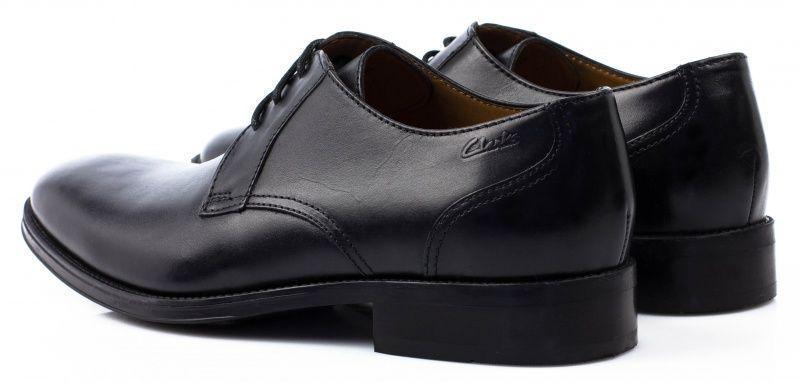 Туфли для мужчин Clarks Kolby Walk OM2451 купить, 2017