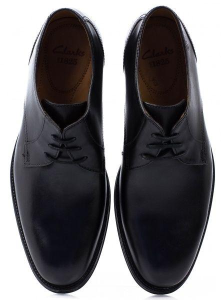 Туфли для мужчин Clarks Kolby Walk OM2451 смотреть, 2017