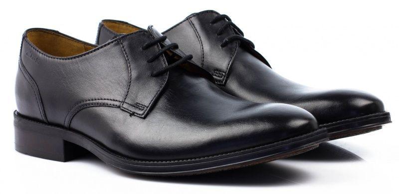 Туфли для мужчин Clarks Kolby Walk OM2451 размерная сетка обуви, 2017