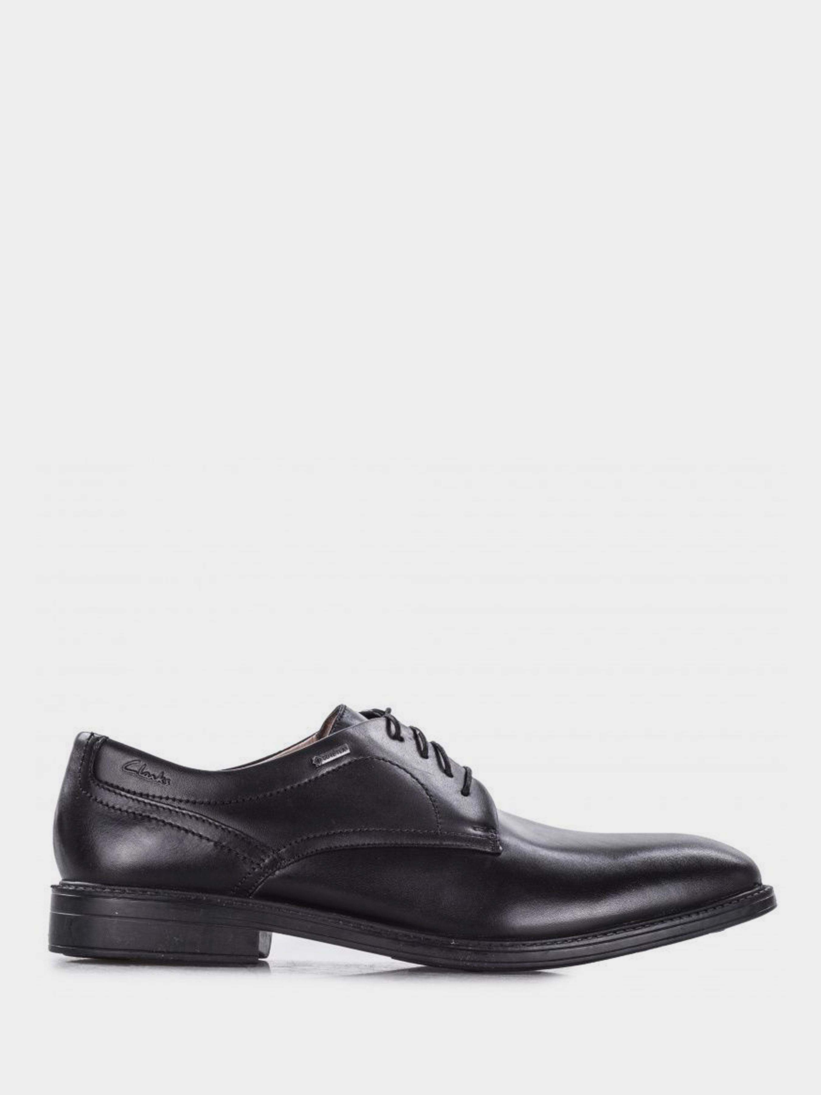 Туфли мужские Clarks Chilver Walk GTX OM2510 фото, купить, 2017