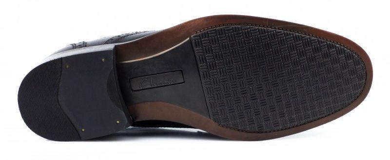 Clarks Туфли  модель OM2527, фото, intertop
