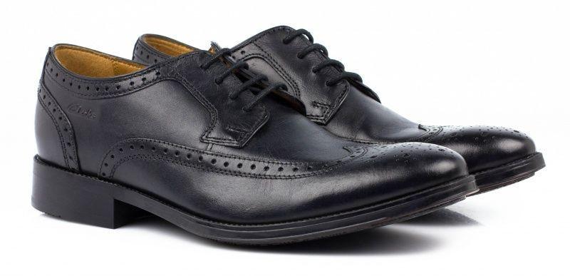 Купить Туфли мужские Clarks Kolby Limit OM2527, Черный