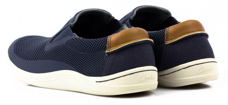 Clarks Cлипоны  модель OM2619 размерная сетка обуви, 2017