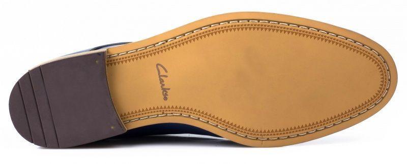 Полуботинки мужские Clarks Chinley Walk OM2621 размеры обуви, 2017