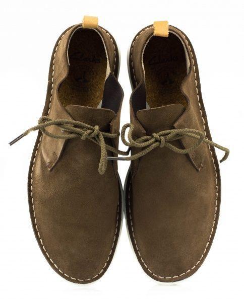 Полуботинки мужские Clarks Tamho Edge OM2629 модная обувь, 2017