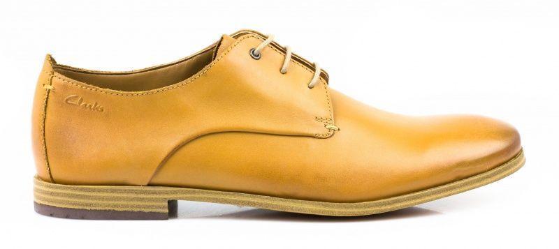 Полуботинки мужские Clarks Chinley Walk OM2630 примерка, 2017