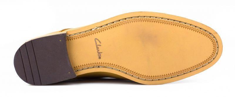 Полуботинки мужские Clarks Chinley Walk OM2630 размеры обуви, 2017