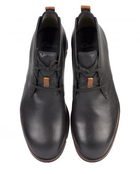 Ботинки для мужчин Clarks TRIGEN MID OM2642 , 2017