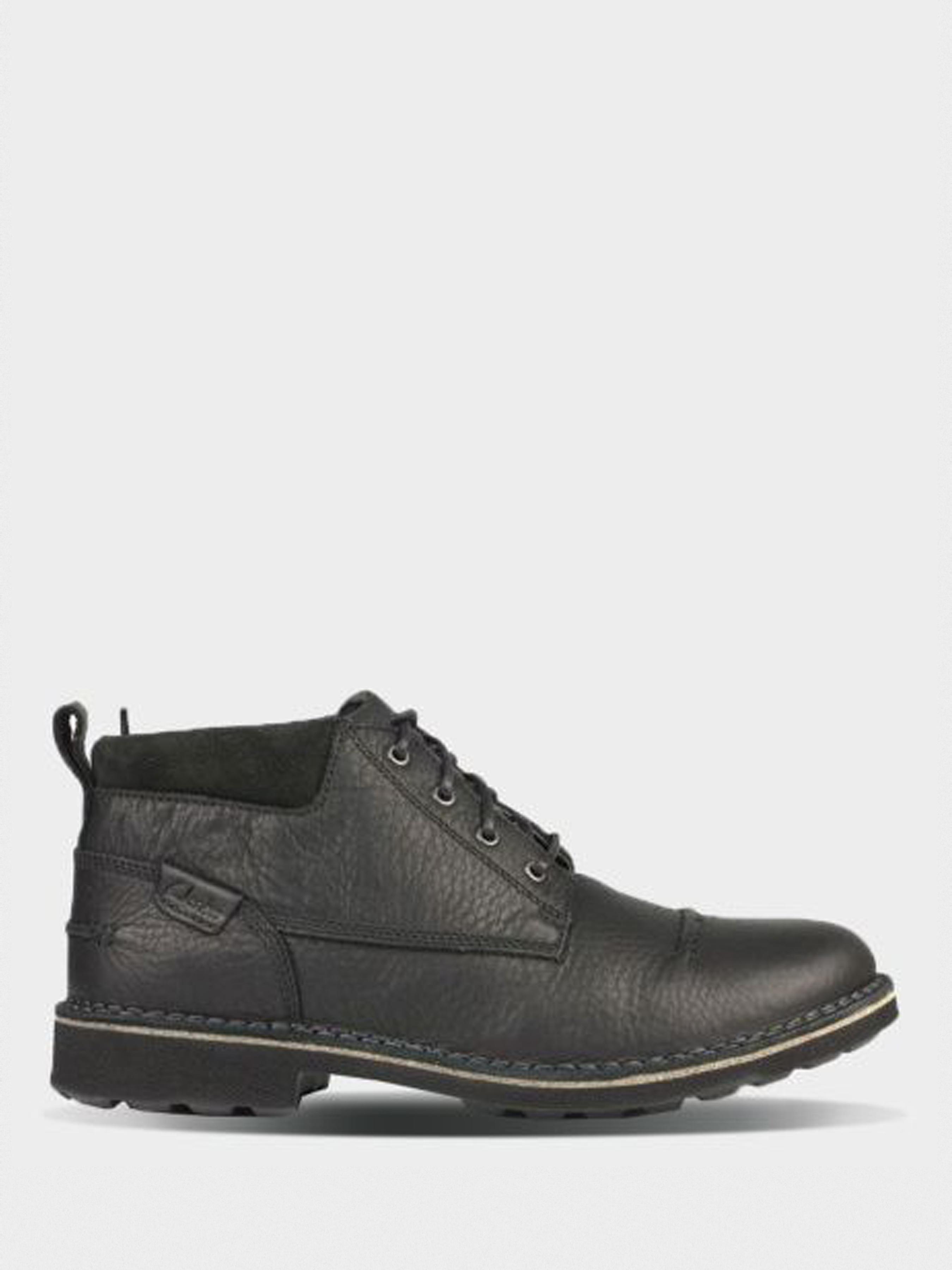 Ботинки для мужчин Clarks Lawes Top OM2643 продажа, 2017
