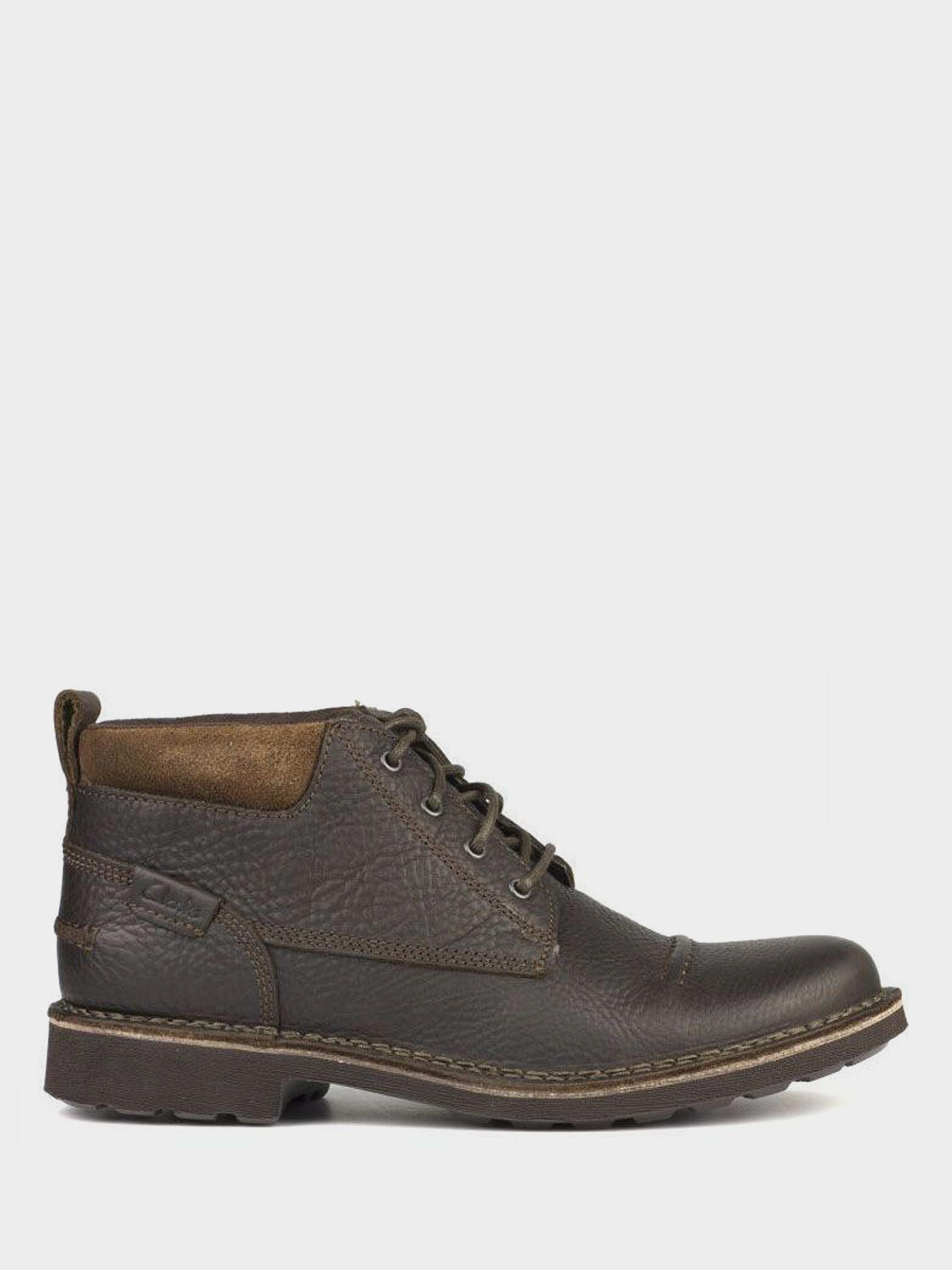 Черевики  чоловічі Clarks Lawes Top OM2645 розміри взуття, 2017