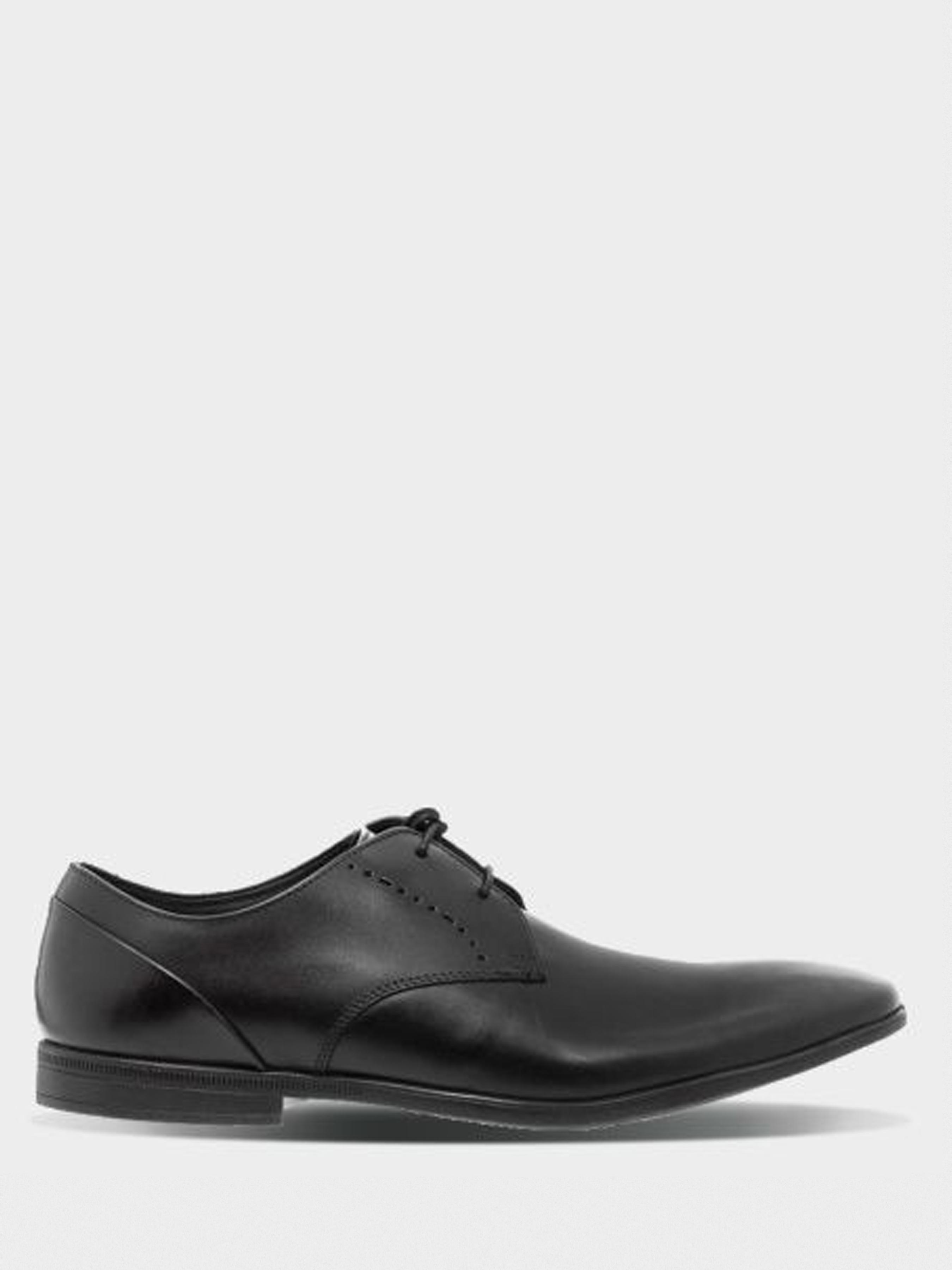 Туфли мужские Clarks Bampton Lace OM2668 цена обуви, 2017