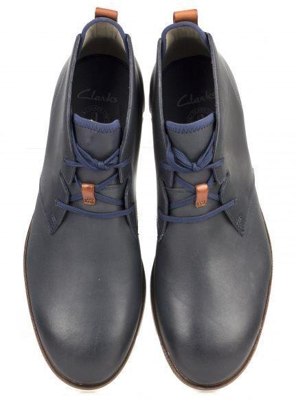 Ботинки мужские Clarks TRIGEN MID OM2676 Заказать, 2017