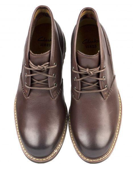 Ботинки для мужчин Clarks Montacute Duke OM2687 цена обуви, 2017