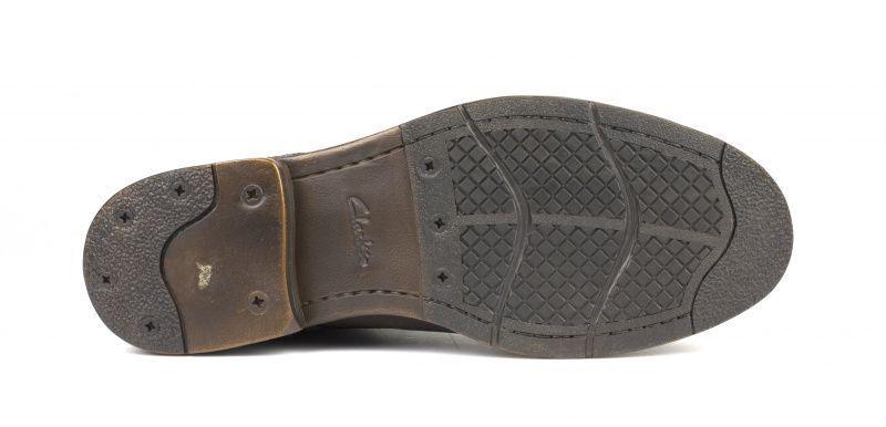 Clarks Ботинки  модель OM2691 купить в Интертоп, 2017
