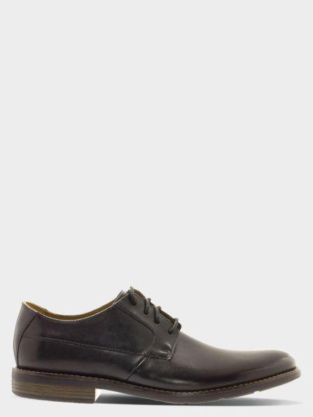 Туфли мужские Clarks модель OM2730 - купить по лучшей цене в Киеве ... 8d0d6aa318054