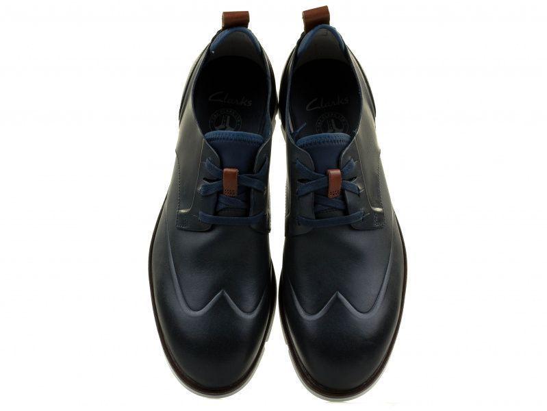 Полуботинки мужские Clarks Trigen Wing OM2773 размеры обуви, 2017