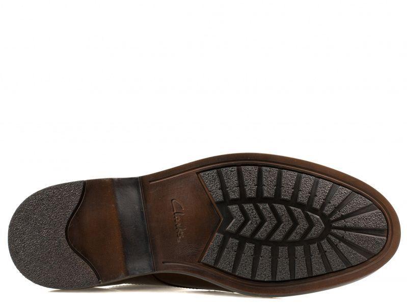 Туфли мужские Clarks Pitney Cap OM2782 размерная сетка обуви, 2017