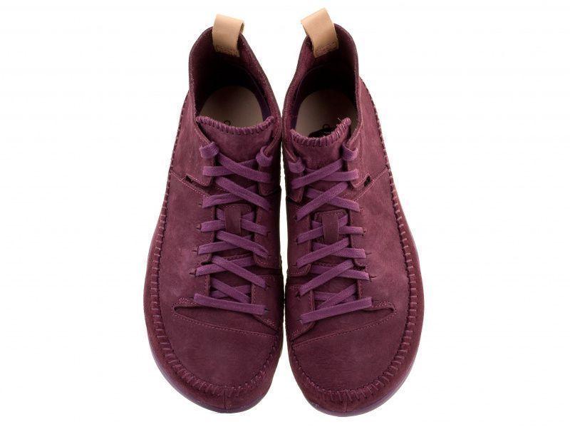 Ботинки для мужчин Clarks Trigenic Flex OM2792 модная обувь, 2017
