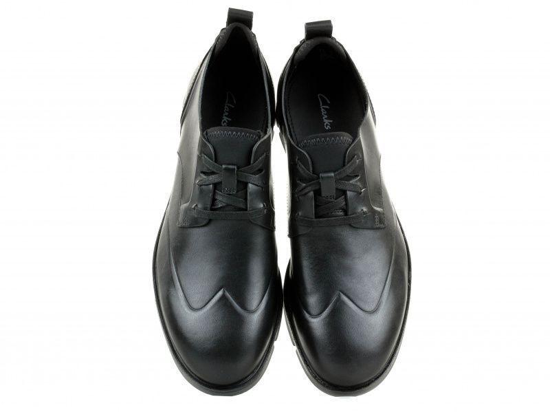 Полуботинки мужские Clarks Trigen Wing OM2794 размеры обуви, 2017