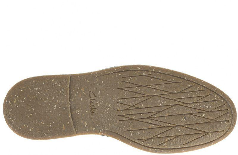 Полуботинки для мужчин Clarks Baltimore Lace OM2817 цена обуви, 2017