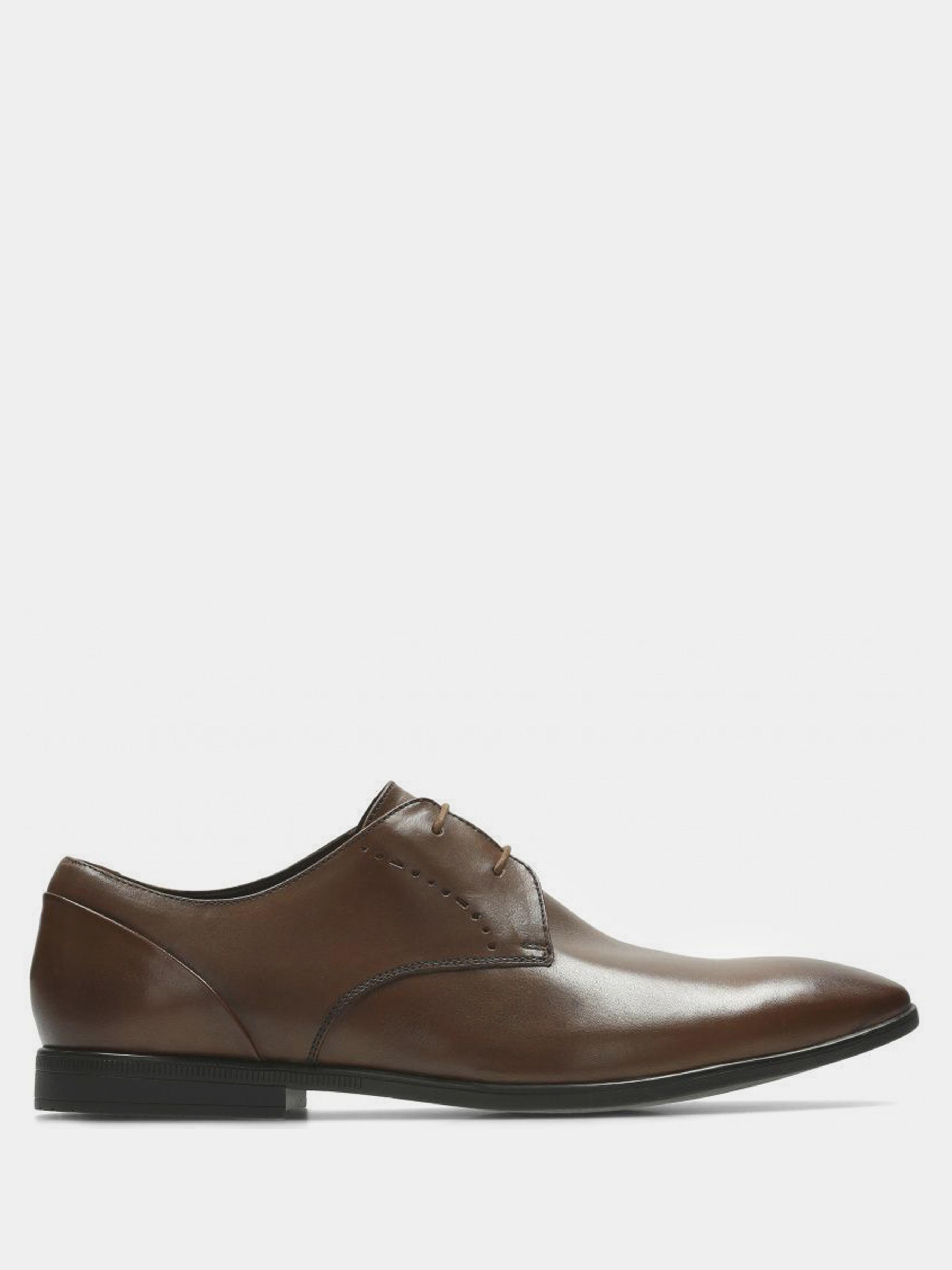 Туфли для мужчин Clarks Bampton Lace OM2819 купить обувь, 2017